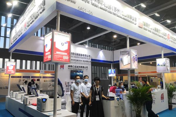 赫西仪器携新一代真空离心浓缩系统等成功参加广州国际分析测试及实验室设备展