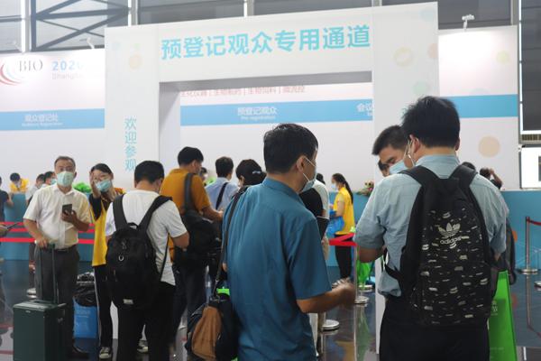 2020第8屆上海生物發酵展盛大開幕,吹響行業復蘇號角!