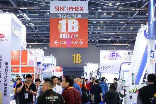 API China第85屆中國國際制藥設備展觀眾預登記已開啟