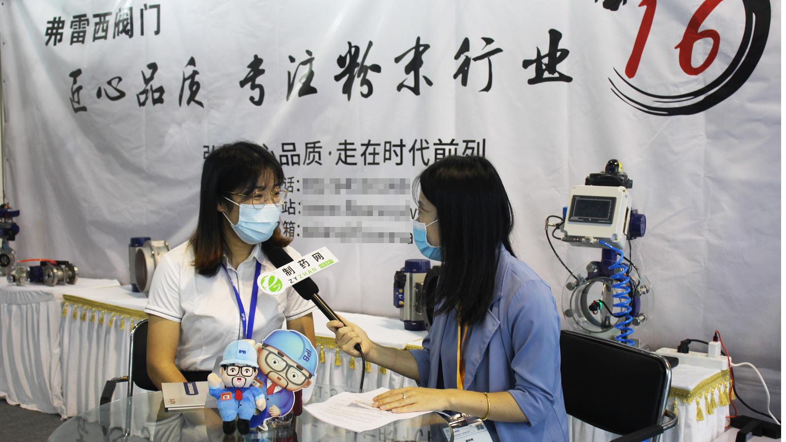 上海弗雷西汤娇珑:详解专注粉体行业16年的背后