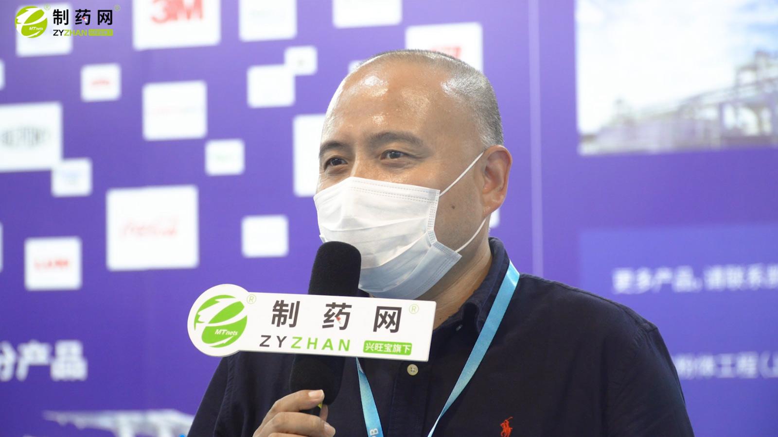 凯睿达董事长殷明:未来进一步开拓制药粉体领域