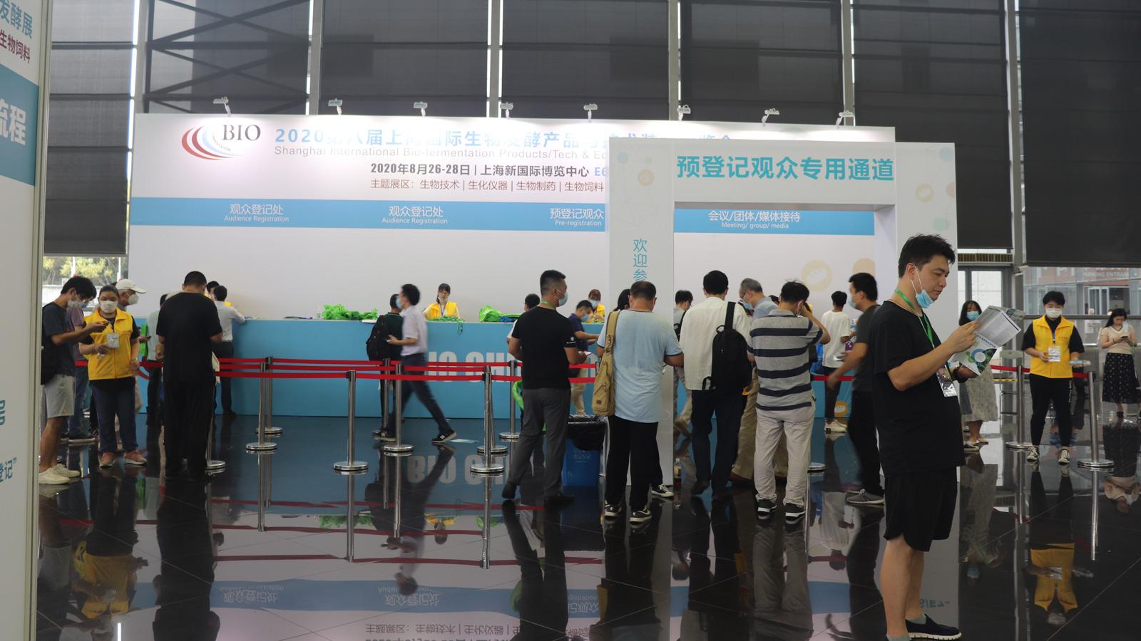 2020上海生物发酵展成功举办