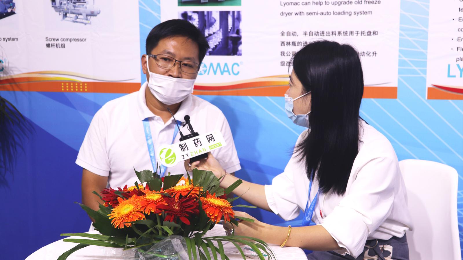 专访浙江凛马制药设备有限公司总经理王海刚