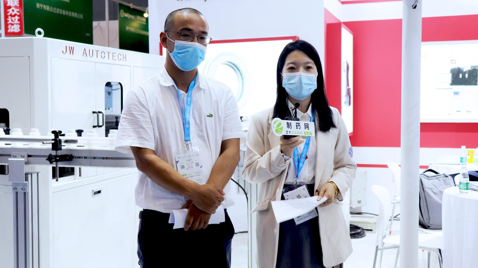 专访上海洁玮自动化总经理周玮铭