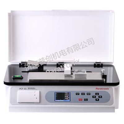 <strong>PCF-03摩擦系数测试仪</strong>
