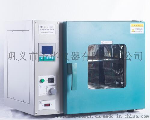 电热鼓风干燥箱 大屏幕液晶显示菜单式操作界面738308882