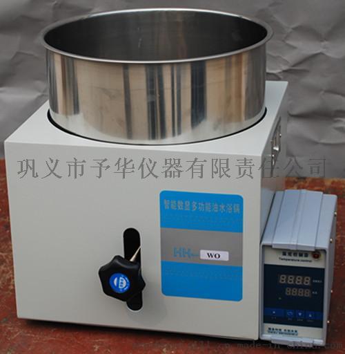 不锈钢2L多功能油水浴锅  单孔优越防腐蚀性能油浴锅731847652