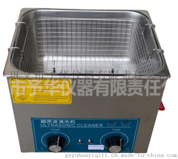 超声波清洗器 可数显记忆和设定容器内的加热温度39234652