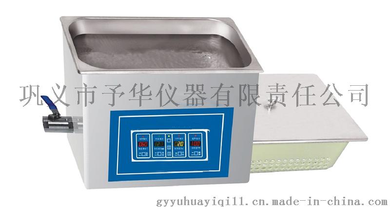 超声波清洗器 可数显记忆和设定容器内的加热温度738296812