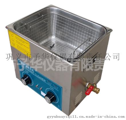 超声波清洗器 可数显记忆和设定容器内的加热温度39234402
