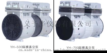 予华仪器SHZ-2000新型循环水多用真空泵 全不锈钢十抽头真空泵728272562