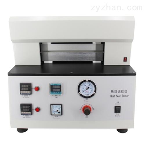 铝箔热封试验仪