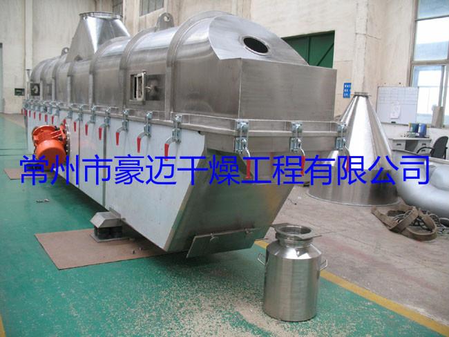 聚四氟乙烯粉干燥机