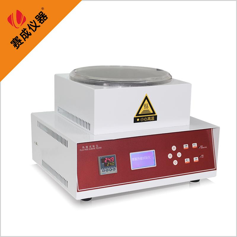 <strong>锂离子电池隔膜热收缩性能检测仪</strong>