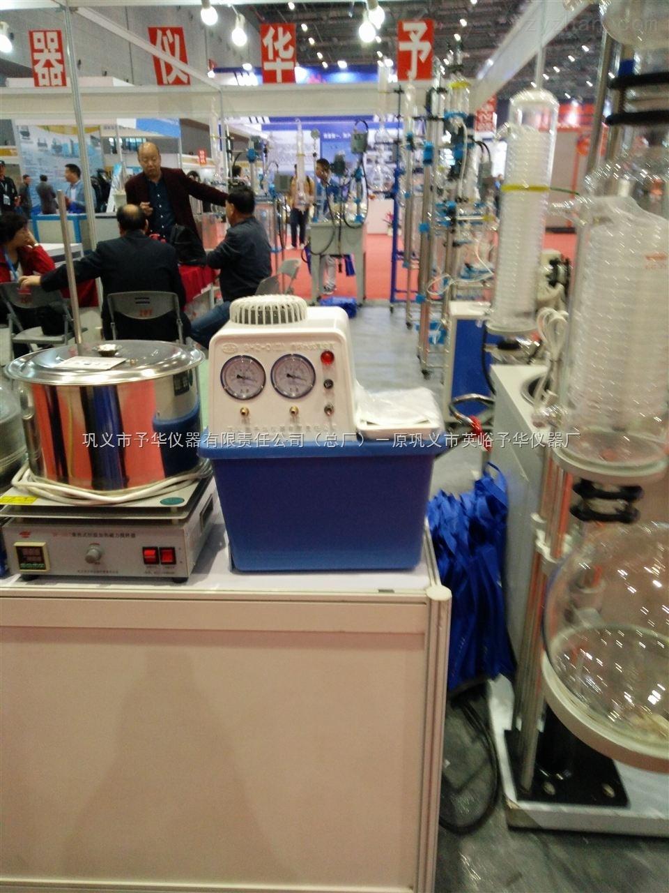 DF-101T集热式磁力搅拌器巩义予华水油浴锅  :