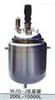 反应设备—结晶罐