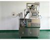 XY-100SJ-6T自动定量三角袋泡茶包装机