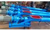 螺旋输送机生产厂家泊头鹏程型号及参数