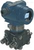 HR-3051DR微差压变送器