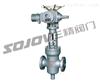 WSZ944H疏水阀图片系列:WSZ944H-160高加危急疏水阀(三精)