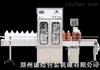 全自动液体定量灌装机 SHGZ-2型