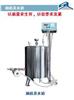 油浴、水浴、高压反应釜、实验反应釜