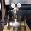 氮气减压阀YK43X DN100