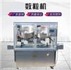 HCSL-60型浩超药片数粒机厂家直销