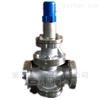 Y43W-25P304蒸汽减压阀